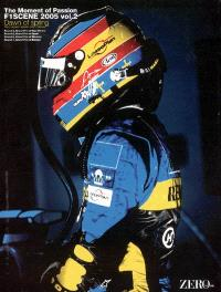 F1 Scene 2005 : The Moment of Passion. Volume 2, Dawn of Spring : The European Season Gets Underway
