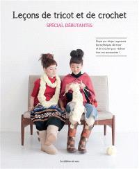 Leçons de tricot et de crochet : spécial débutantes