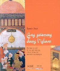 Les sciences dans l'islam