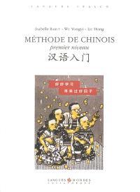 Méthode de chinois : premier niveau : le chinois vivant