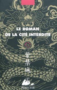Le roman de la Cité interdite