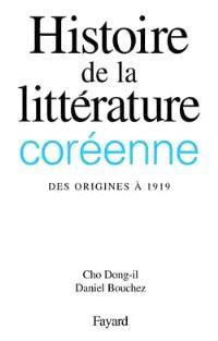 Histoire de la littérature coréenne