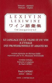 Lexivin : le langage de la vigne et du vin à l'usage des professionnels et amateurs : français-japonais, français-anglais = Lexiwine = Lexiwine
