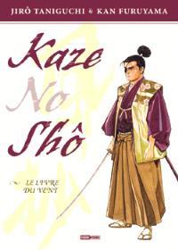 Kaze No Sho : le livre du vent