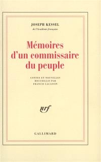 Mémoires d'un commissaire du peuple