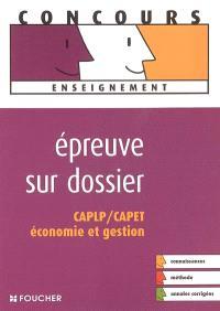 Epreuve sur dossier CAPLP-CAPET Economie et gestion