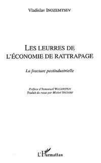 Les leurres de l'économie de rattrapage : la fracture postindustrielle