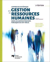 L'approche systémique de la gestion des ressources humaines dans les administrations publiques du XXIe siècle