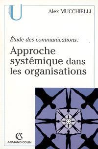 Approche systémique dans les organisations