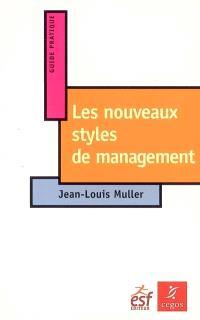 Les nouveaux styles de management : autodiagnostic