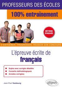 L'épreuve écrite de français au concours de professeur des écoles