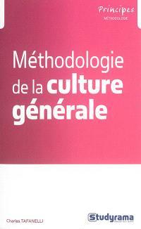 Méthodologie de la culture générale
