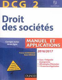 Droit des sociétés, DCG 2 : manuel et applications : 2016-2017
