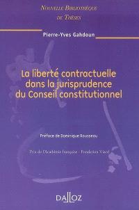 La liberté contractuelle dans la jurisprudence du Conseil constitutionnel : 2008