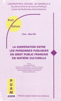 La coopération entre les personnes publiques en droit public français en matière culturelle