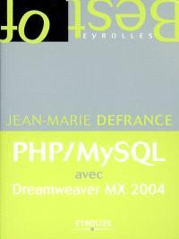 PHP-MySQL avec Dreamweaver MX 2004