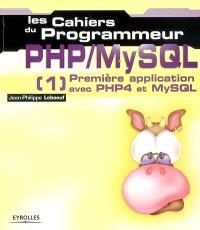 PHP-MySQL : première application avec PHP4 et MySQL