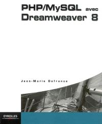 PHP-MySQL avec Dreamweaver 8