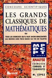 Mathématiques : analyse : MPSI, PCSI, PTSI, 2e année