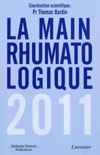 La main rhumatologique 2011