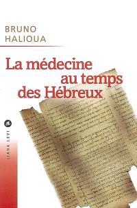 La médecine au temps des Hébreux