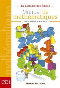 Mathématiques méthode de Singapour CE1 : cours