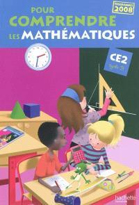 Pour comprendre les mathématiques CE2 : programmes 2008
