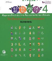 Globe, méthode de chinois : apprendre à écrire des caractères chinois facilement et en s'amusant. Volume 4, Homme