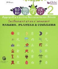 Globe, méthode de chinois : apprendre à écrire des caractères chinois facilement et en s'amusant. Volume 2, Nature, plantes & couleurs