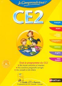 Je comprends tout ! CE2 : tout le programme du CE2
