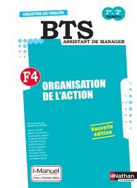 F4, organisation de l'action : BTS assistant de manager 1re & 2e années