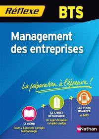Management des entreprises, BTS : nouveau programme, nouvelle épreuve