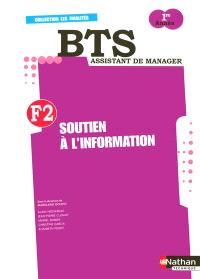 Finalité 2, soutien à l'information BTS 1 : BTS assistant de manager 2008