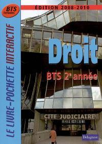 Droit BTS 2e année : manuel de l'élève