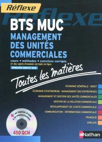Management des unités commerciales BTS : cours, méthodes, exercices corrigés