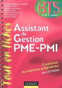 Assistant de gestion PME-PMI, BTS 1re et 2e années : conforme au nouveau programme en 110 fiches