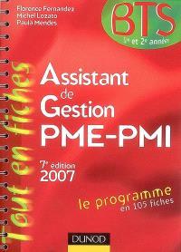 Assistant de gestion PME-PMI, BTS 1re et 2e années : le programme en 105 fiches