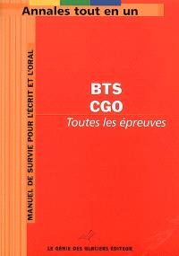 BTS comptabilité et gestion des organisations (CGO) : toutes les épreuves