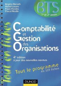 Comptabilité et gestion des organisations, BTS 1re et 2e année : tout le programme en 109 fiches