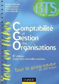 Comptabilité et gestion des organisations, BTS 1re et 2e années : tout le programme en 109 fiches