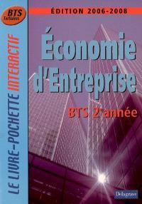 Economie d'entreprise, BTS tertiaires 2e année