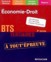 Economie-droit, BTS tertiaires