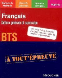 Français, culture générale et expression