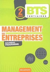 Management des entreprises : BTS tertiaires 2e année