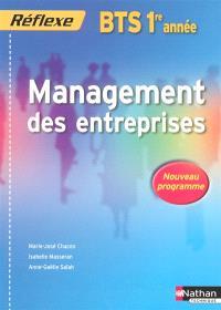 Management des entreprises, BTS 1re année
