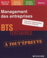 Management des entreprises, BTS tertiaires