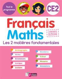 Français maths, CE2 : les 2 matières fondamentales