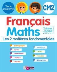 Français maths, CM2 : les 2 matières fondamentales