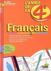 L'année de la 4e : français