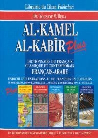 Al-kamel al-kabir plus : dictionnaire du français classique et contemporain : français-arabe